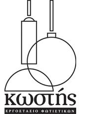 kostis-logo_0