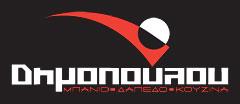 Logo-Dimopoulou
