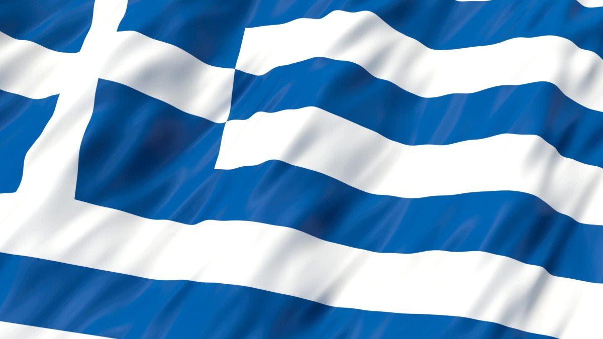 Νεα ελληνικη ταβερνα